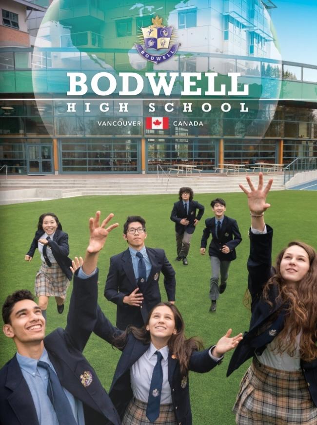 벤쿠버보딩스쿨 보드웰하이스쿨 bodwell-high-school