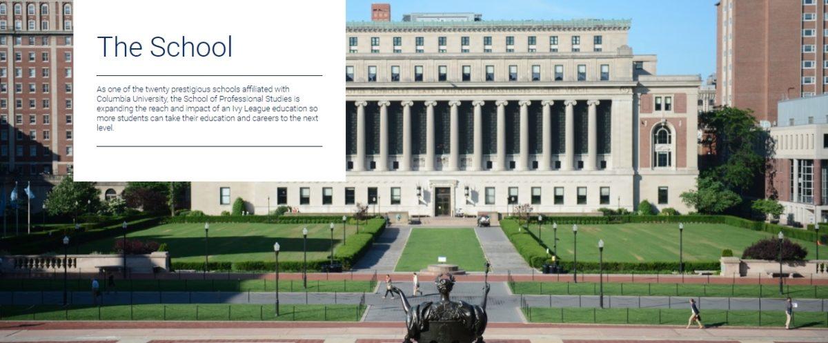 뉴욕 대학부설어학원 Columbia University