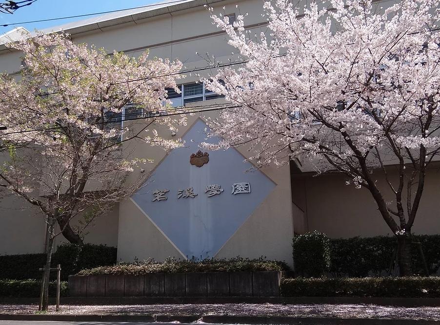 Meikei High School 메이케이 고등학교