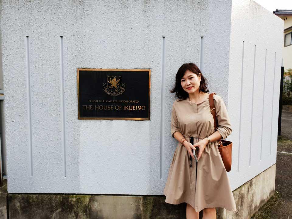 센다이 이쿠에이 고등학교 학교방문